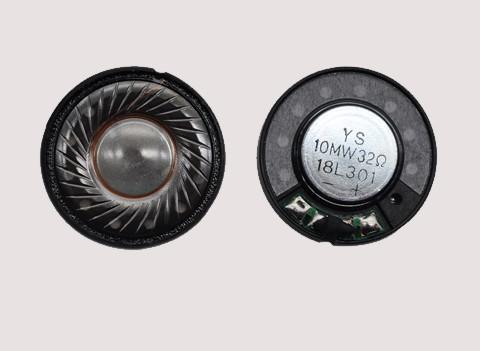 30mm 石墨烯耳机喇叭
